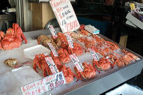 札幌場外市場朝市で売られていた本たらば